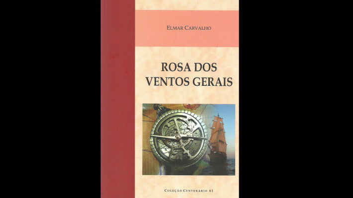 3ª edição de Rosa dos Ventos Gerais