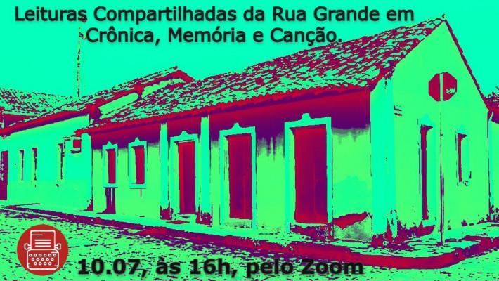 Rua Grande, em Barras do Maratoã-PI