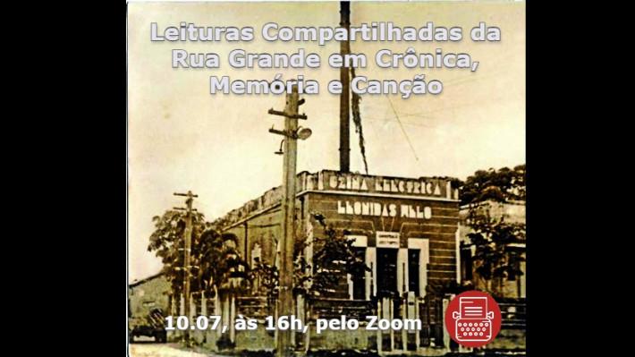 Sede da antiga usina de elétrica de Barras do Marataoã, no Piauí, hoje sede do Legislativo.